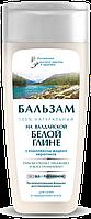 ФК 4852 Бальзам для волос «На валдайской белой глине» 270 мл