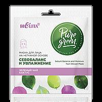BV Pure Green Маска для лица на нетканой основе «Себобаланс и увлажнение»