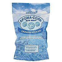 BV Арома соль для ванн Океаническая 500 гр