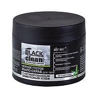 BV BLACK CLEAN Черное густое мыло-скраб для тела 300 мл