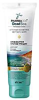 BV PHARMACOS DEAD SEA КРЕМ-butter для ног против трещин интенсивно восстанавливающий 100 мл
