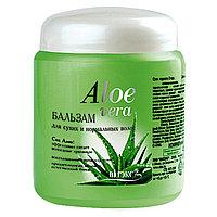 BV Aloe Vera Бальзам для сухих и нормальных волос 450 мл
