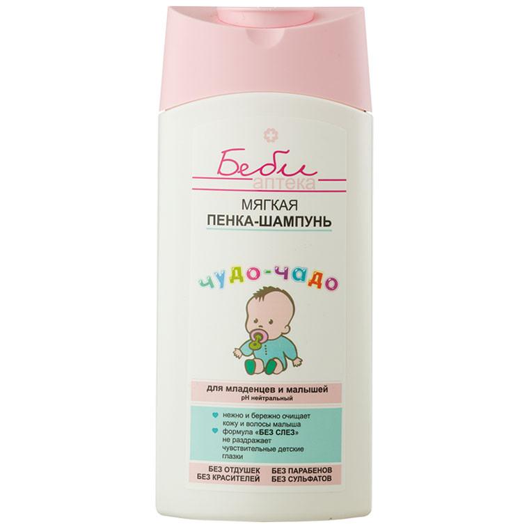 BV БЕБИ Чудо-Чадо Пенка-шампунь для младенцев и малышей,250 мл