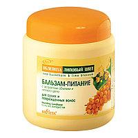 BV ОБЛЕПИХА Бальзам-питание для сухих и поврежденных волос 450 мл