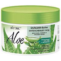 BV ALOE Бальзам-Butter Интенсивный уход для сухих ломких и тусклых волос 300 мл