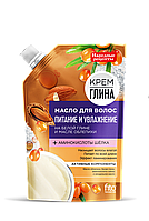 ФК 7539 Крем-Глина Масло для волос Питание и увлажнение 100 мл