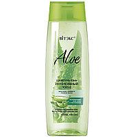BV ALOE Шампунь-Elixir Интенсивный уход для сухих ломких и тусклых волос 400 мл