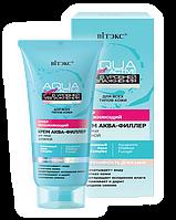 BV AQUA  ACTIVE SUPER Крем аква-филлер для лица Дневной 50 мл