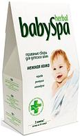 HERBAL BABY SPA Травяной сбор для детских ванн Нежная кожа