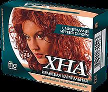 ФК 3003 Эконом Хна с минералами Мертвого моря 125 гр