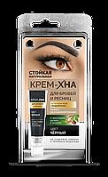 ФК 1225 Краска д/бровей/ресниц Крем-хна ИНДИЙСКАЯ Черный 5 мл