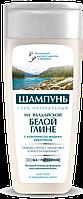 ФК 4862 Шампунь «На валдайской белой глине» 270 мл