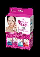 ФК 7083 НАБОР №31 Beauty Visage (Маски д/лица ткань гиалурон, плацентарная, минерал, коллаген)