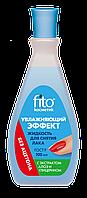 ФК 3603 Жидкость (Увл Эффект) Алоэ/Глицерин 100 мл
