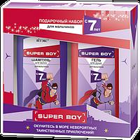 BV Набор SUPER BOY