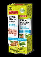 ФК 3922 Крем-масло для рук и ногтей Экспресс-увлажнение 45 мл
