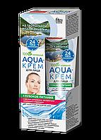 ФК 3931 Aqua-крем для лица на термальной воде Глубокое питание для сухой/чувств 45 мл