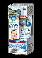 ФК 3933 Aqua-крем для лица на термальной воде Ультра увлажнение для норм/комб кожи 45 мл
