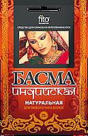 ФК 4003 Индийская СОШЕТ Басма 25 гр