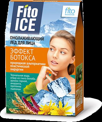 ФК 4602 Жидкий лед Омолаживающий для лица, Эффект Ботокса (8шт*10мл)