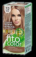 ФК 4841 Стойкая крем-краска FitoColor 7.0 Светло русый