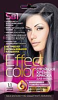 ФК 4911 Стойкая крем-краска Effect Color 1.1 Иссиня-Черный 50 мл