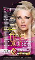 ФК 4920 Стойкая крем-краска Effect Color 9.3 Жемчужный Блондин 50 мл