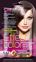 ФК 4923 Стойкая крем-краска Effect Color 5.62 Спелая Вишня 50 мл