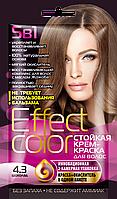 ФК 4925 Стойкая крем-краска Effect Color 4.3 Шоколад 50 мл