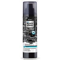 BV BLACK clean for MEN ПЕНА ДЛЯ БРИТЬЯ с активным углем 250 мл