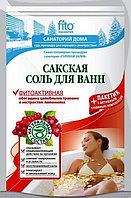 ФК 6101 Соль для ванн СД Сакская Фитоактивная 530гр