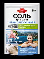 ФК 6135 Соль для ванн МРК Мраморного моря Восстановление и Тонус 500 гр