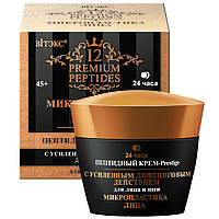 BV 12 Premium Peptides Пептидный Крем-Prestige для лица и шеи 24 часа 45 мл