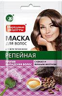 ФК 1913 Маска для волос РЕПЕЙНАЯ, против выпадения 30 мл