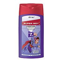 BV Super Boy Шампунь для волос 7+ 275 мл