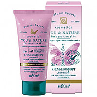 BV YOU & NATURE Крем-комфорт дневной 25+ для чувствительной кожи лица и век 30 мл
