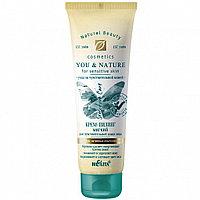 BV YOU & NATURE Крем-пилинг мягкий для чувствительной кожи лица 75 мл