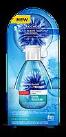 ФК 7510 НР Термальный Aqua-тоник для сияния кожи 170 мл