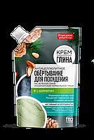 ФК 7530 Крем-Глина Обертывание для тела Антицеллюлитное 120 гр