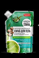 ФК 7532 Крем-Глина Скраб для тела Антицеллюлитный 120 гр