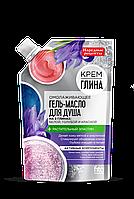 ФК 7533 Крем-Глина Гель-масло для душа Омолаживающее 100 мл