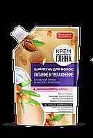 ФК 7537 Крем-Глина Шампунь для волос Питание и увлажнение 100 мл