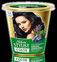 ФК 7552 Натуральная краска для волос Nature Stylist Color Тон 1.1 Иссиня-черный