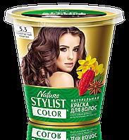 ФК 7561 Натуральная краска для волос Nature Stylist Color Тон 5.3 Золотистый каштан