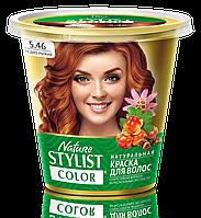 ФК 7562 Натуральная краска для волос Nature Stylist Color Тон 5.46 Медно-рыжий