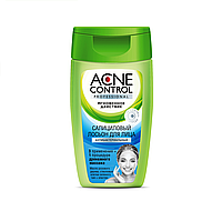 ФК 7621 ACNE CONTROL Лосьон салициловый для лица антибактериальный 150 мл