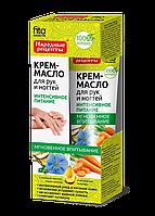 ФК 3920 Крем-масло для рук и ногтей Интенсивное питание 45 мл