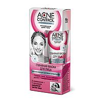 ФК 7626 ACNE CONTROL Глиняная маска для лица увлажняющая антибактериальная 45 мл