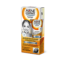 ФК 7627 ACNE CONTROL Крем для лица дневной матирующий контроль жирного блеска 45 мл