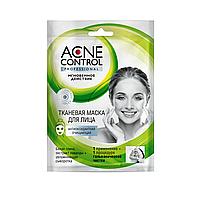 ФК 7629 ACNE CONTROL Маска для лица тканевая Антиоксидантная очищающая 25 мл